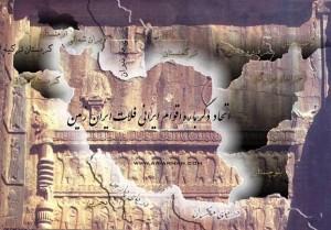 GREAT-IRAN-irane7000saale-com